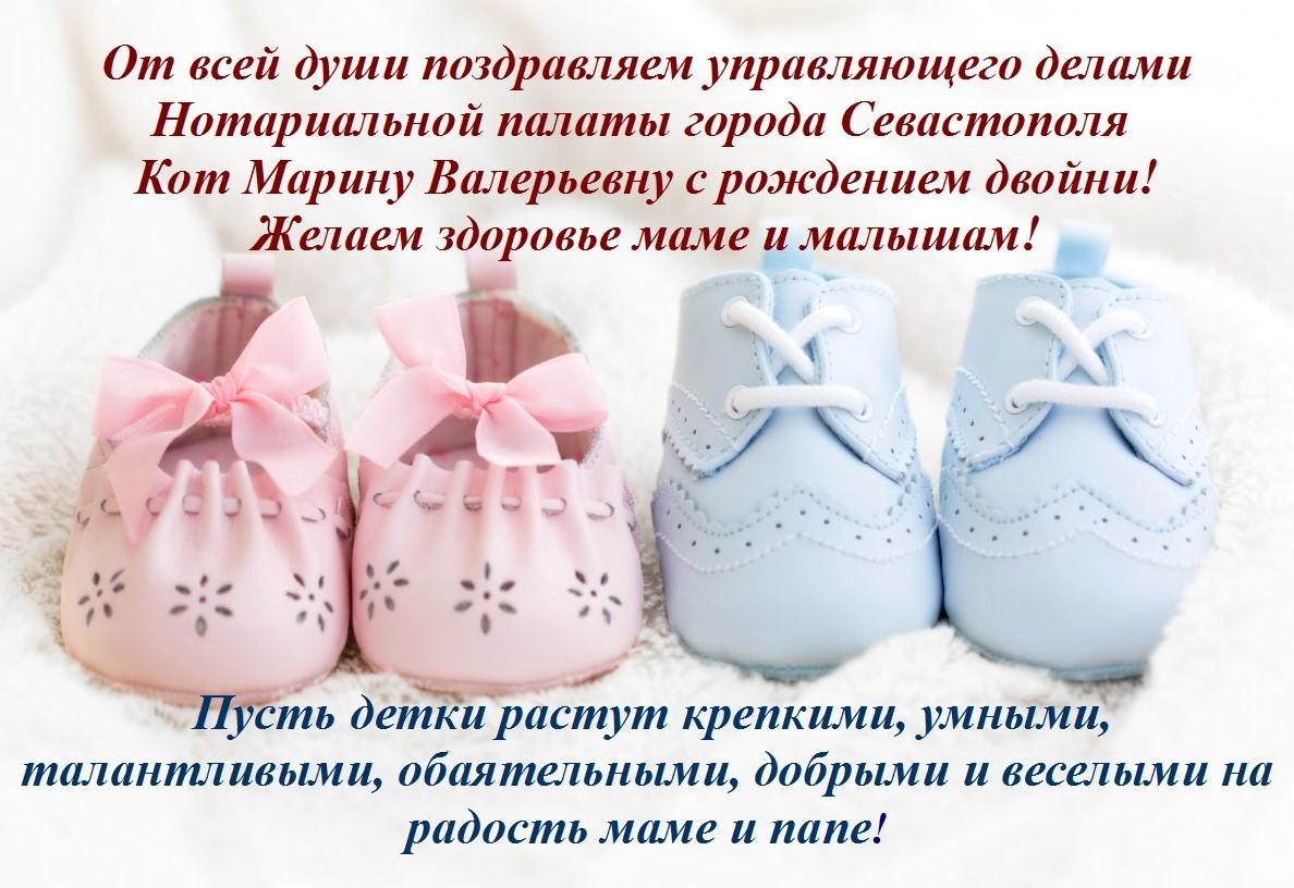 Поздравления с близняшками девочками 34